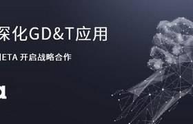 强强联手,深化GD&T应用——冰衡咨询&美国ETA公司开启合作