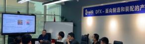 DFX专家沈靖老师与学员讨论产品优化设计