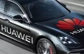 我们相信,华为会成为智能汽车行业的强者,冰衡中国也很荣幸为之尽力 – 冰衡国际总经理Michael为华为汽车事业部完成GPS培训!