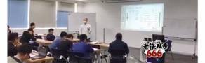 我们应在何时进行设计失效模式及后果分析?-《冰衡向老师DFMEA应用实战内训项目》某全球化的汽车零部