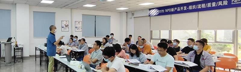 NPD-新产品开发是运用项目管理方法建立结构化研发流程的方法论;冰衡向老师协助东风集团旗下企业搭建自己的产品研发流程!
